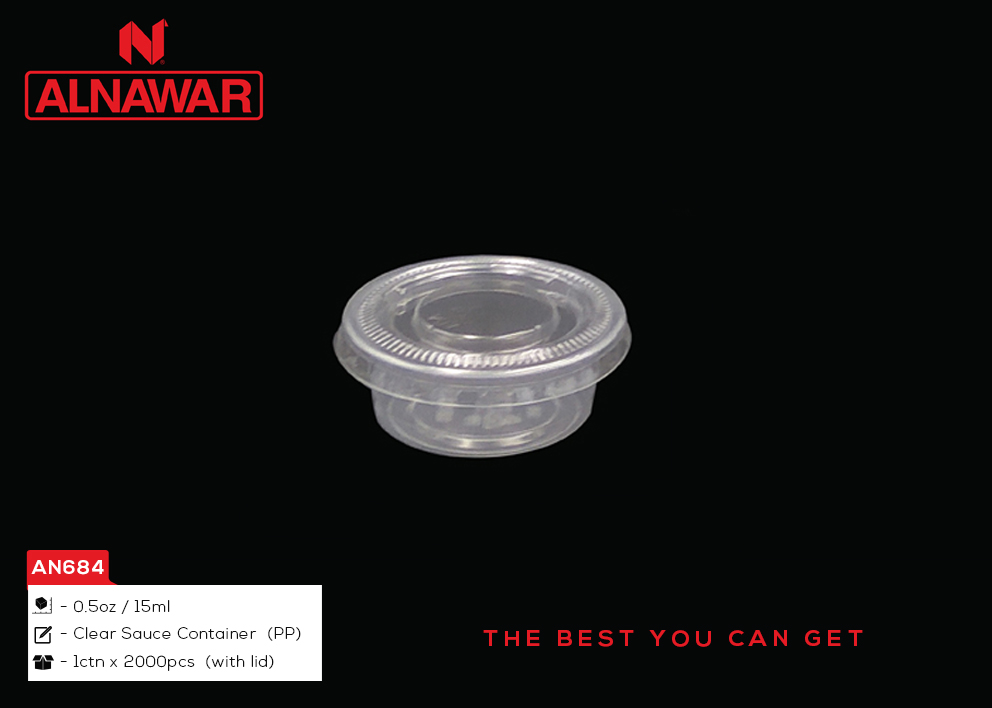 علبة شفاف بلاستك