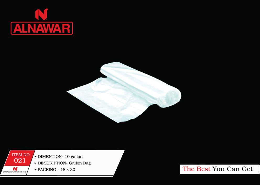 منتجات النظافة